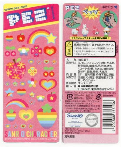 PEZ - Card MOC -Hello Kitty - My Melody - Pink and White Head