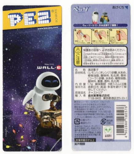 PEZ - Card MOC -Disney Movies - Wall-E - Eve