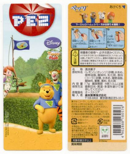 PEZ - Card MOC -Winnie the Pooh - My Friends Tigger & Pooh - Buster