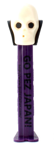 PEZ - Convention - Go Pez Japan - 2010 - Skull - White Head - B
