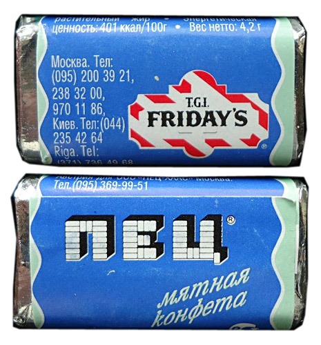PEZ - Commercial - T.G.l. Friday's - C/E 30
