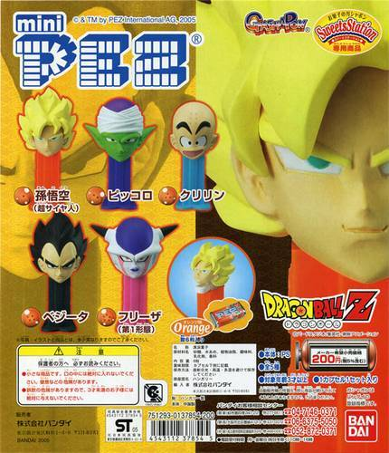 PEZ - Mini PEZ - Dragon Ball Z 1 #21 - Son Goku (Super Saiyan)