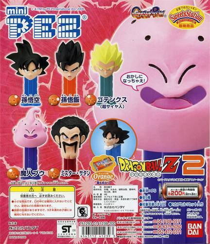PEZ - Mini PEZ - Dragon Ball Z 2 #30 - Majin Buu