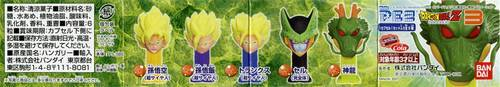 PEZ - Mini PEZ - Dragon Ball Z 3 #37 - Trunks (Super Saiyan)