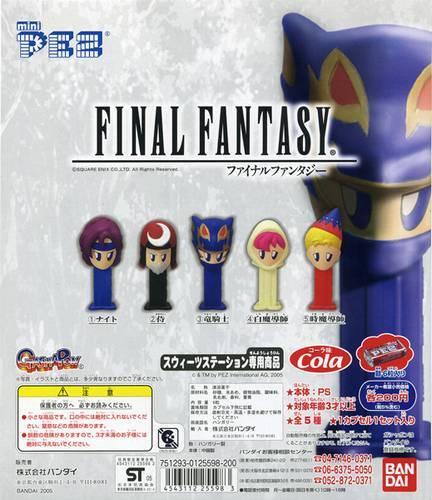PEZ - Mini PEZ - Final Fantasy #16 - Ryu-Kishi