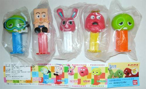PEZ - Mini PEZ - Gachapin and Mukku 1 #18 - Chibi Mimi - Pink Head