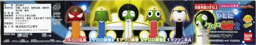 PEZ - Mini PEZ - Keroro Gunsou 2 #24 - Keroro Gunsou - Open Eyes