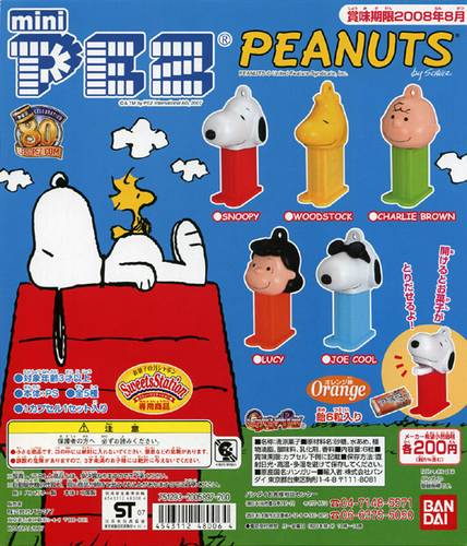 PEZ - Mini PEZ - Peanuts 1 #40 - Charlie Brown