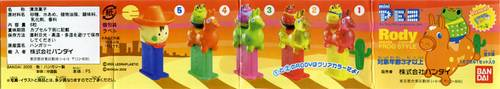 PEZ - Mini PEZ - Rody Meets Frogstyle #20 - Red Rody/Yellow Frog