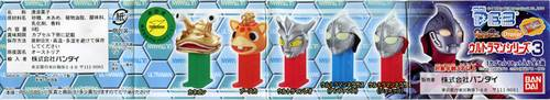 PEZ - Mini PEZ - Ultraman 3 #11 - Kanegon